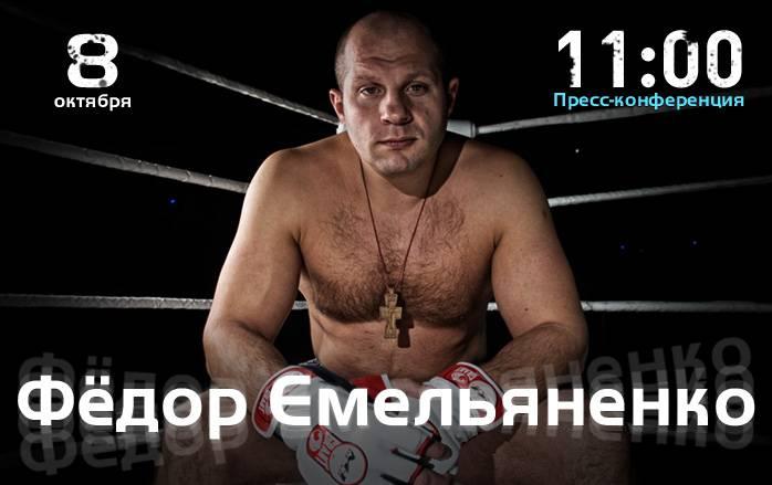 Бой федора емельяненко в россии перенесен. главное в мма за неделю