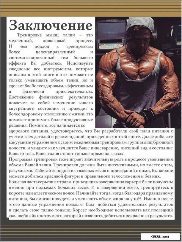 Артём долгин. бодибилдер переехал жить в сша