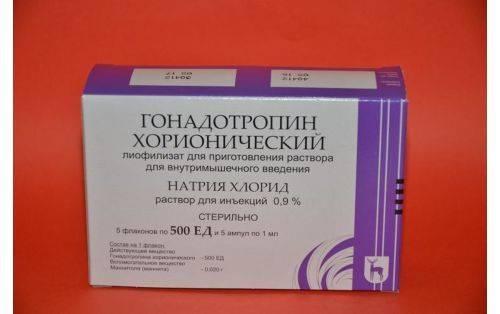 Хорионический гонадотропин - значение этого гормона для поддержания беременности. исследование уровня гонадотропина, нормы   аборт в спб