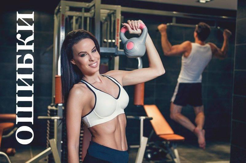 Ошибки тренировок: почему нет прогресса в тренажерном зале?