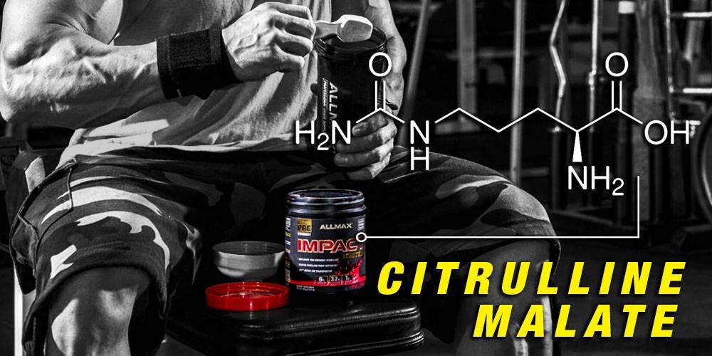 Что такое цитруллин и для чего его принимают?