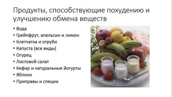 """Правильное питание: какие продукты нужно есть, чтобы похудеть, а какие исключить »  студия биомеханической коррекции фигуры """"эдельвейс""""  +375 (44) 732 74 51"""