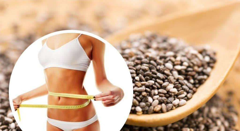 Как употреблять семена чиа: свойства для похудения и красоты