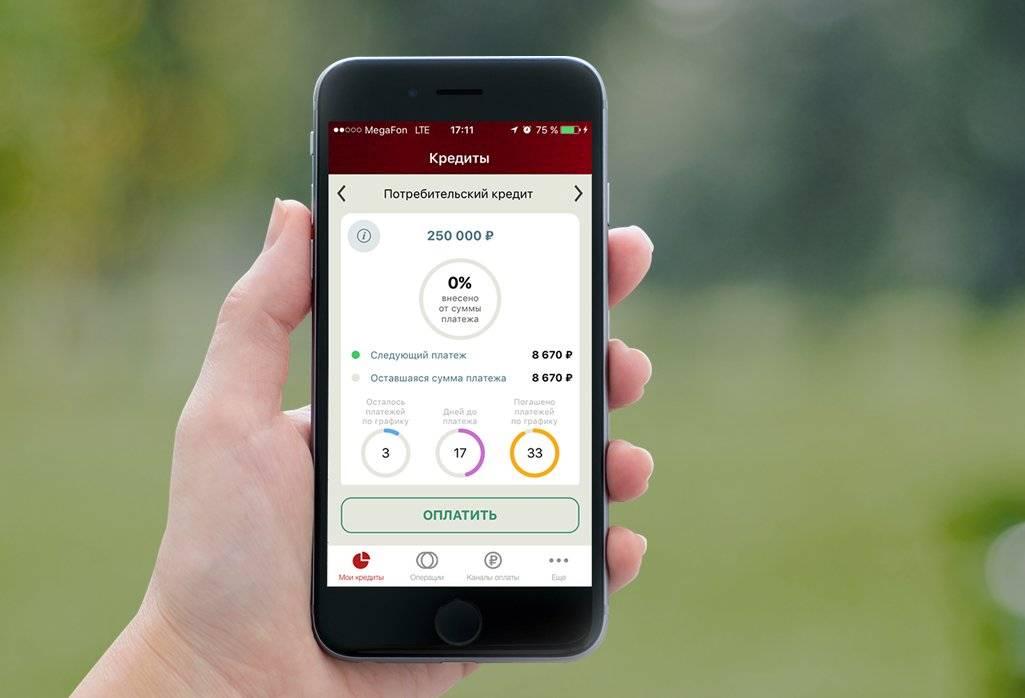 Выбираем систему аналитики и трекинга мобильных приложений