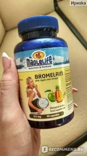 Бромелайн: экстракт ананаса для похудения — стоит ли тратить деньги?