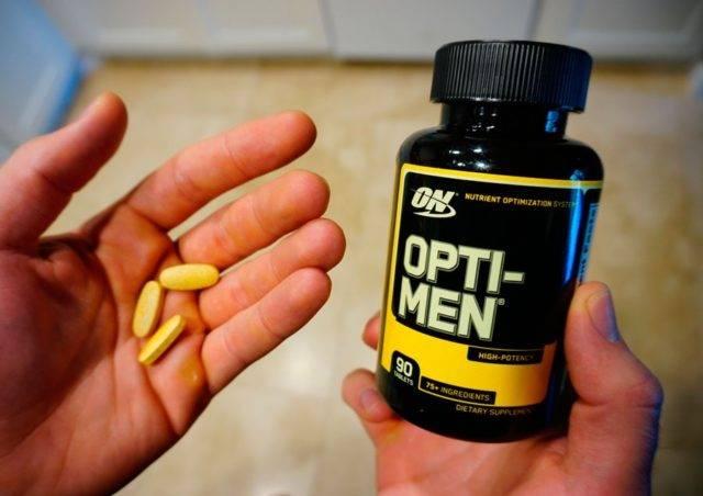 Мужские витамины для занятия спортом   proka4aem.ru