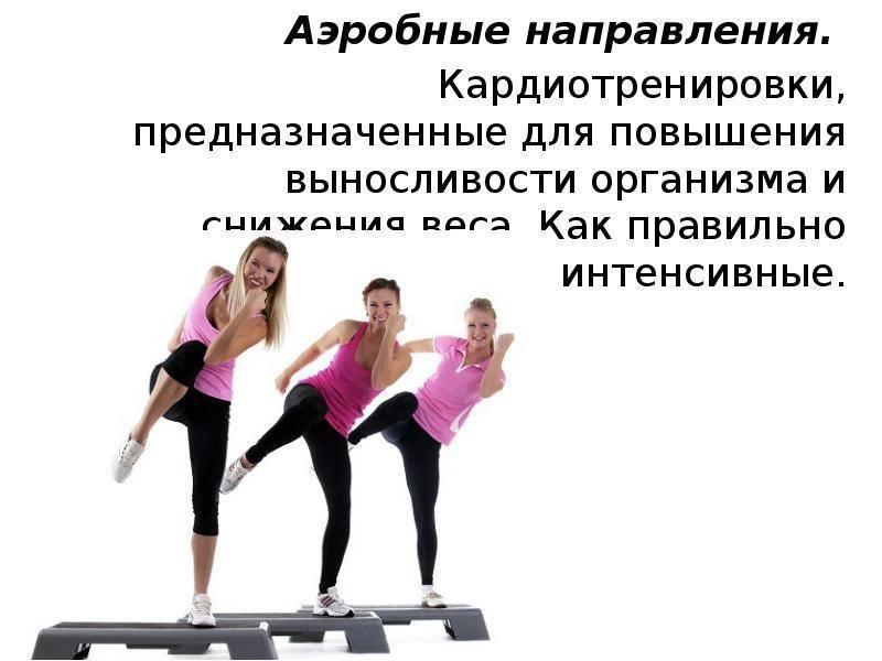 Как увеличить мышечную выносливость | brodude.ru