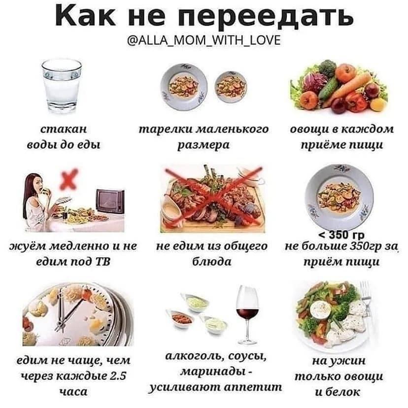 Питание после удаления желчного пузыря: диета, меню, рецепты
