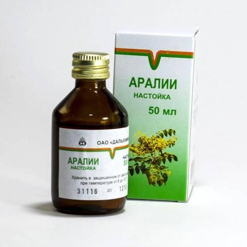 Витилиго – причины, симптомы и лечение (травами в том числе) нарушений процесса пигментации кожи, сопутствующие заболевания - сибирский медицинский портал