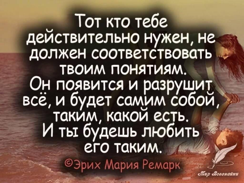 Почему кажется, что живешь не своей жизнью? как все поменять в своей жизни - psychbook.ru