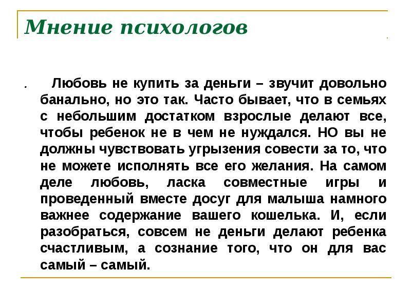 Роман третьяков: любовь за деньги. п… роману с бузовой