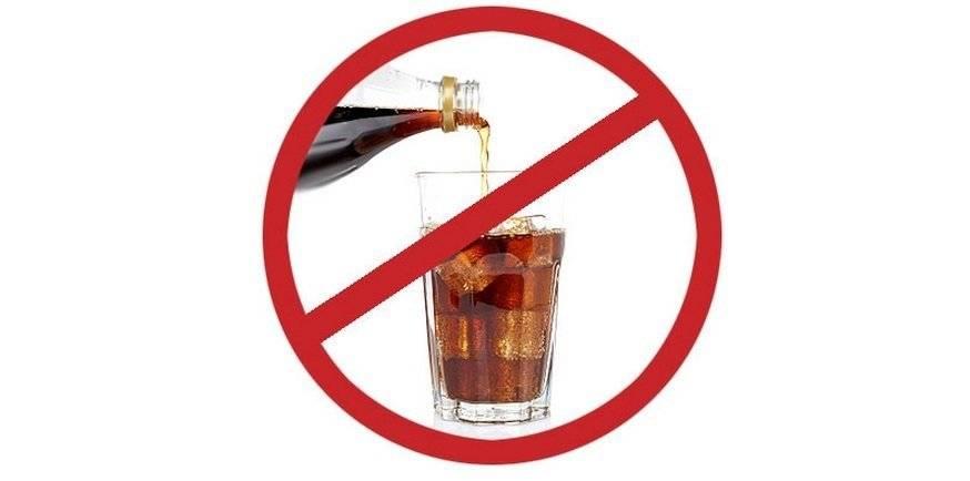 Газированные напитки, их польза и вред. самые вкусные газированные напитки :: syl.ru
