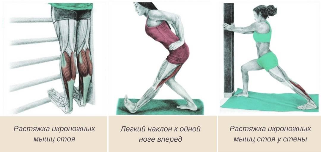 Растяжка мышц ног, бедёр, икр, голеней