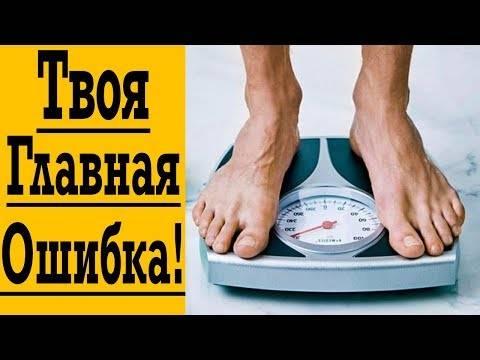 Эффект плато при похудении - что делать, если снижение веса остановилось