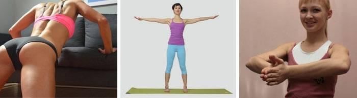Как похудеть в руках: 5 советов от профи   simpleslim