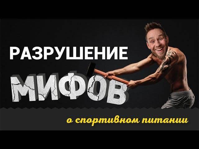 Статьи о фитнесе и спортивном питании на 2scoop в владимире