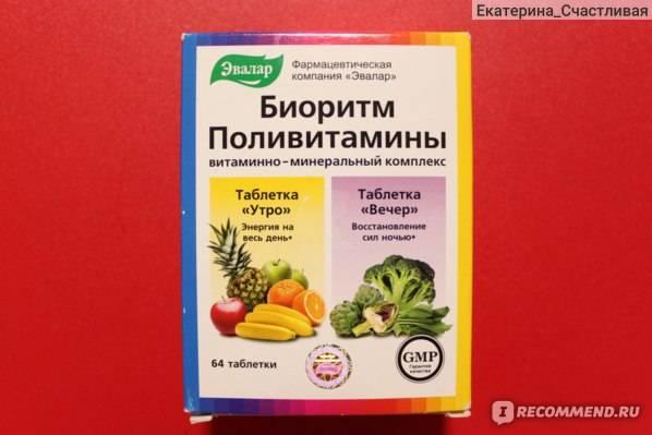 15 распространенных мифов о витаминах, их пользе и вреде