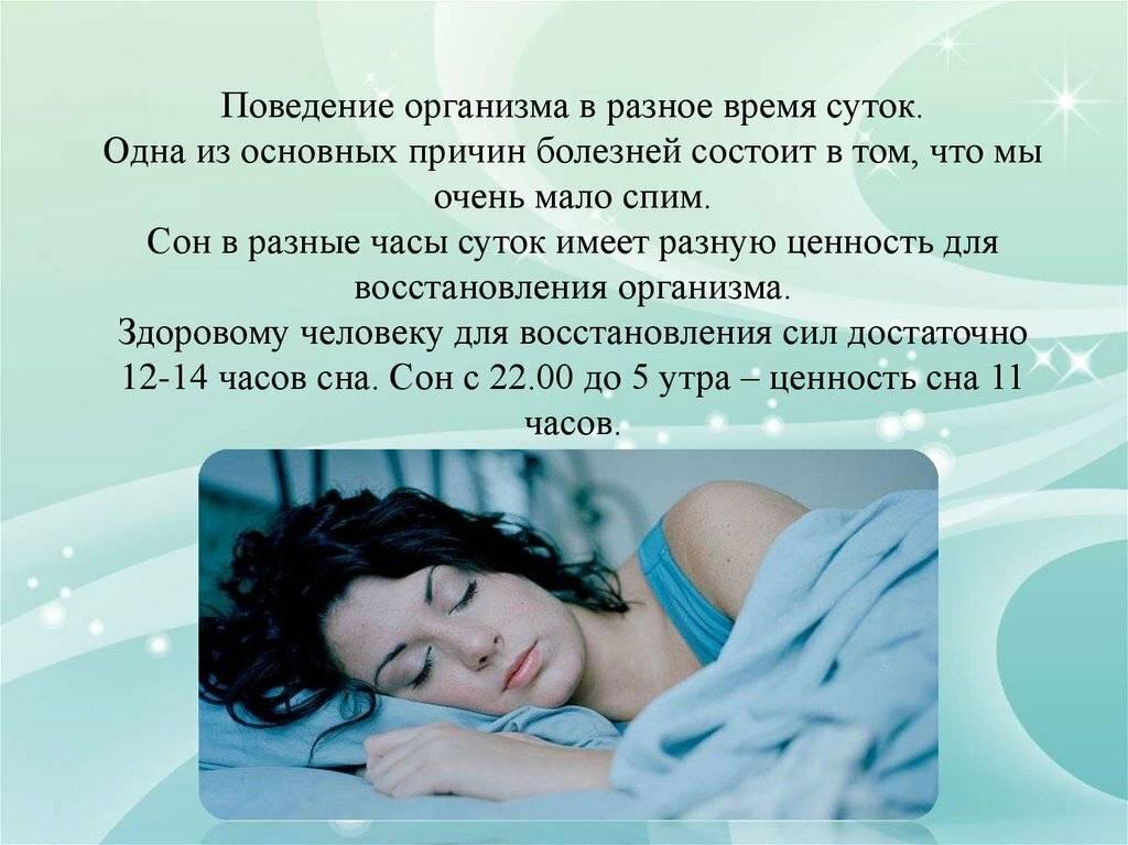 Правильная поза для сна: положение головы и позвоночника для комфортного сна - полонсил.ру - социальная сеть здоровья - медиаплатформа миртесен