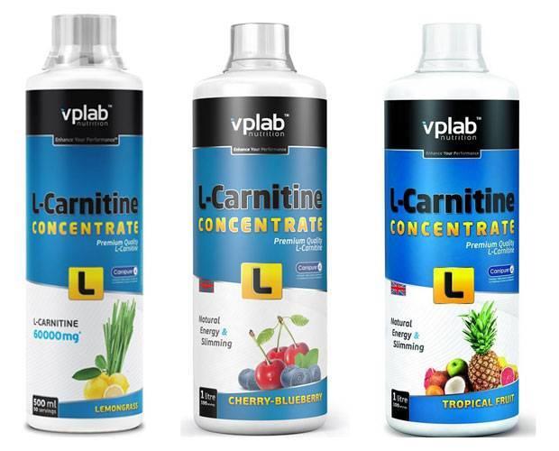 Как принимать l-карнитин карнитин vplab l-carnitine concentrate и другие вопросы — отвечает врач