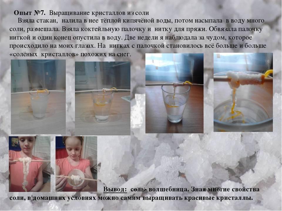 Летний эксперимент: девушка пила воду с лимоном в течение недели, и результат стал заметен всем