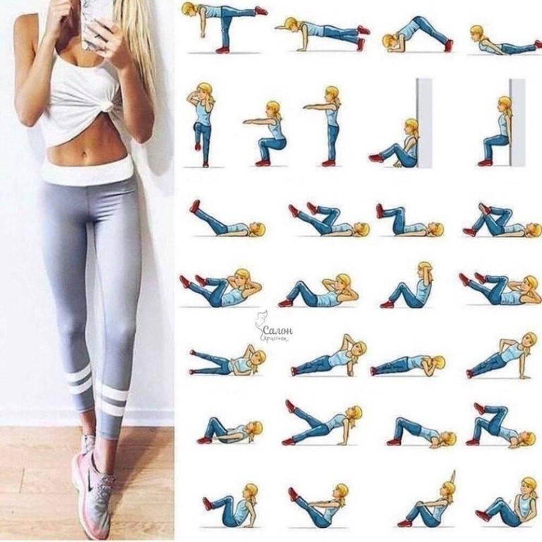 Как похудеть в ногах: комплекс упражнений, диета, массаж, обертывания, салонные процедуры, советы специалистов