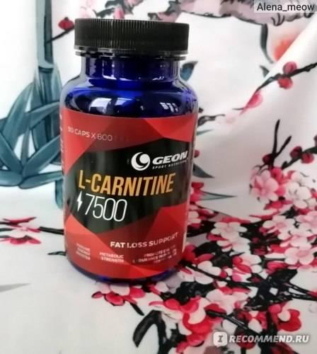 Как правильно принимать л-карнитин для похудения: дозы и курсы