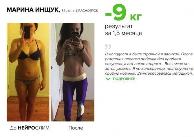 Как похудеть на 10 кг за месяц: общие рекомендации и варианты диет