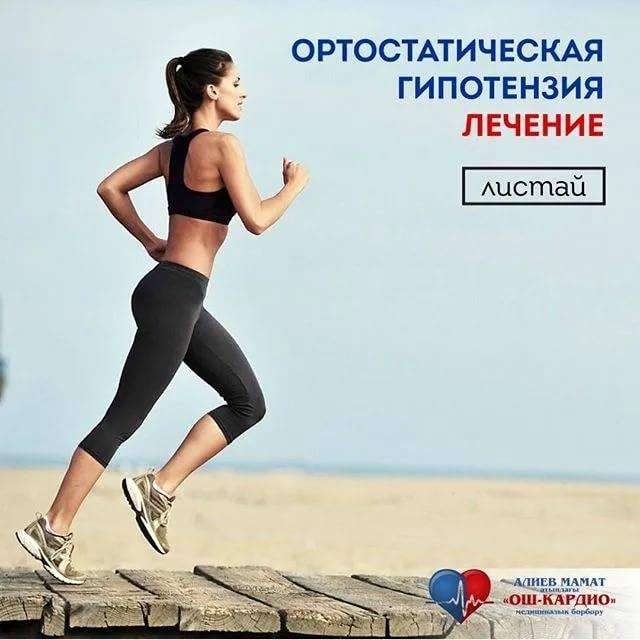 Кардио натощак утром - тренировка для похудения или сжигания мышц?
