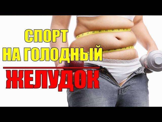 Кардиотренировка для похудения. все о кардио | musclefit