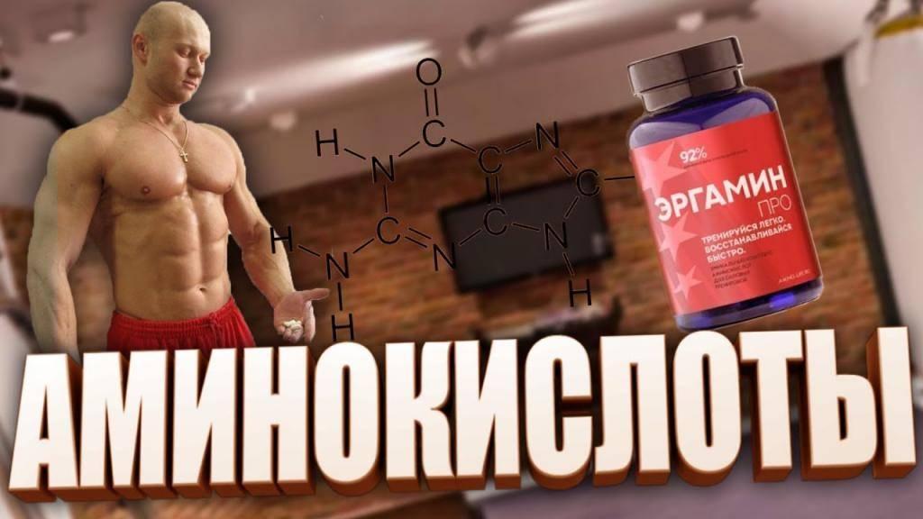 Самые эффективные препараты для набора мышечной массы