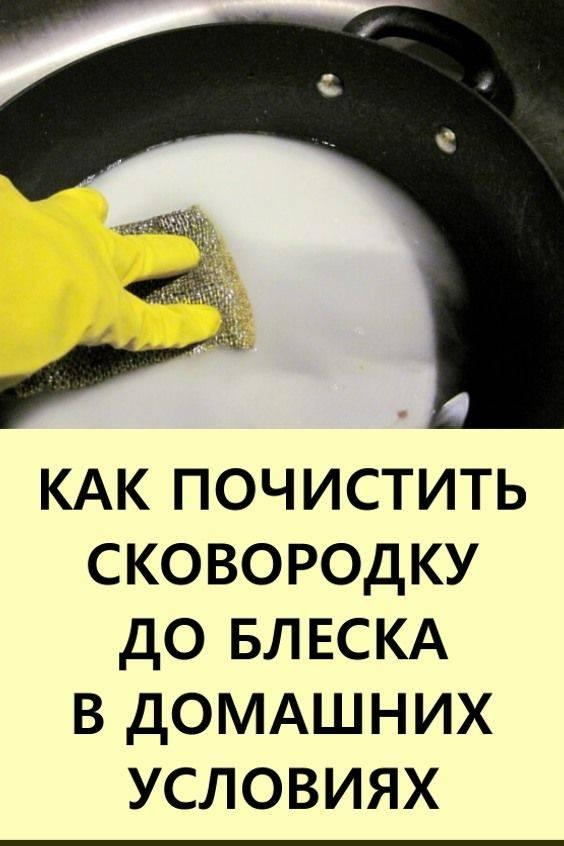 Вызывает ли рак жарка на растительном масле: помойте сковородку прямо сейчас!