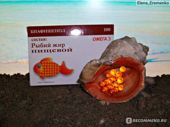 Рыбный жир? нет — 145 гр. жирной рыбы в неделю — и хватит. |