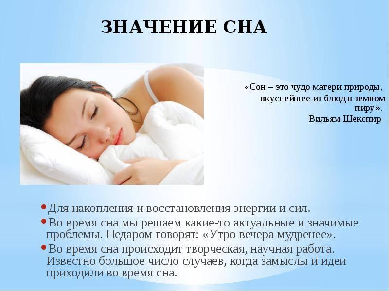 Спите крепче: 3 совета о том, как достигнуть максимально глубокого сна