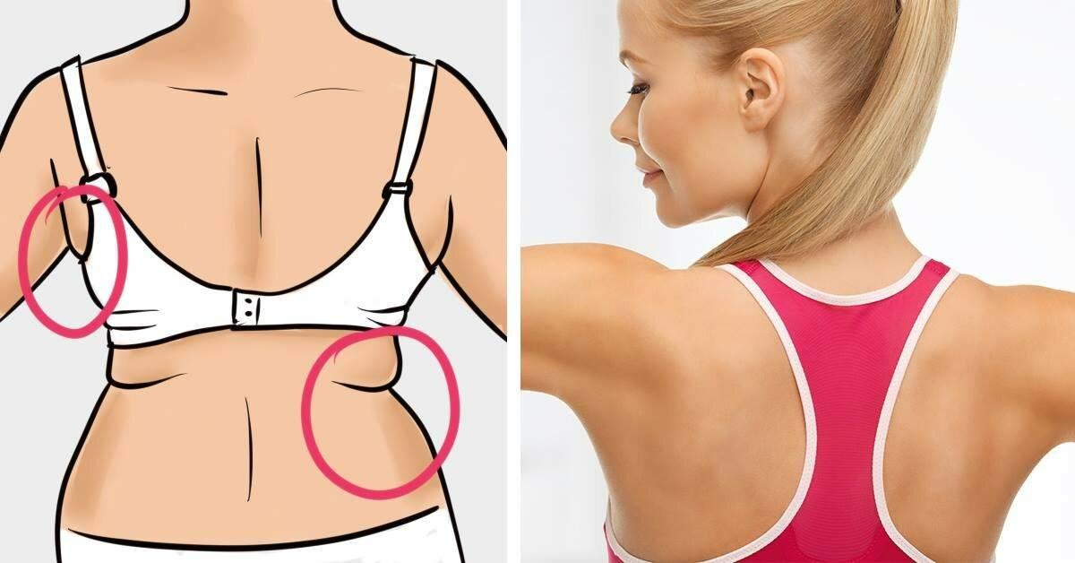 Как убрать жировые складки и укрепить спину