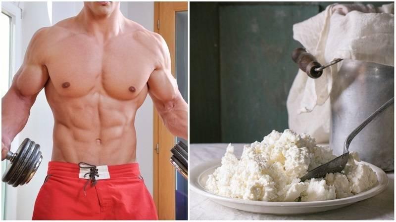 Спортсмены и желающие похудеть, умоляю, хватит есть творог! высокий инсулиновый индекс…