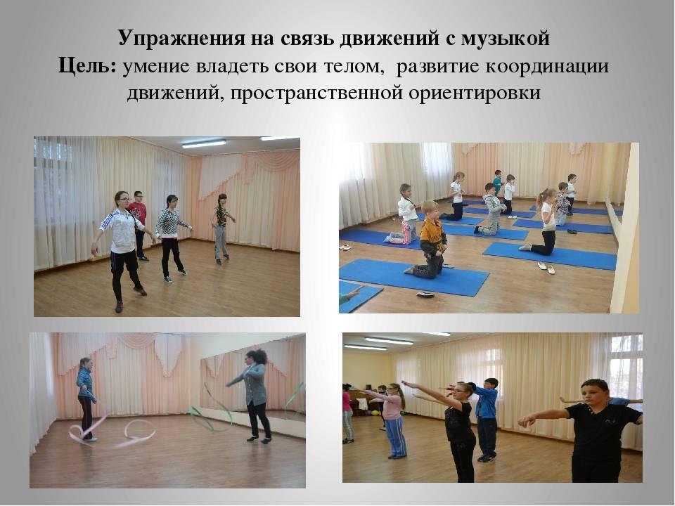 Упражнения для развития баланса и координации