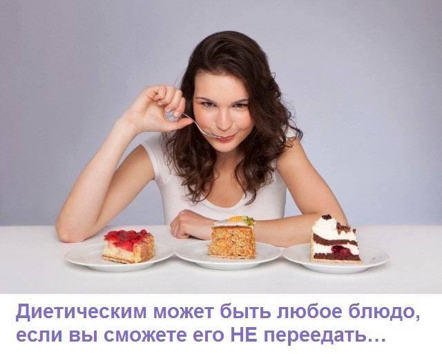 Эмоциональное переедание: как наладить отношения с едой? — блог викиум