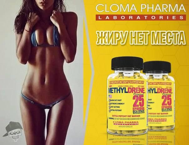 Жиросжигатели для похудения женщин в домашних условиях, спортивные добавки и аптечные препараты для сжигания жира для девушек