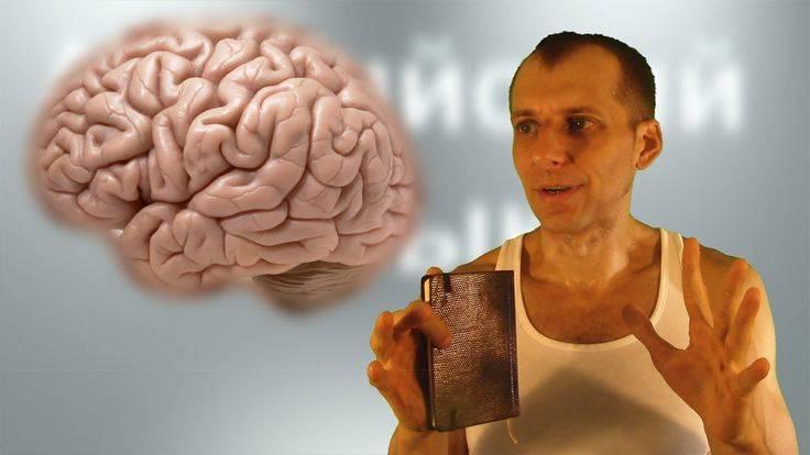 Делайте это в течение 5 минут каждый день, чтобы настроить мозг на успех – согласно нейропсихологии