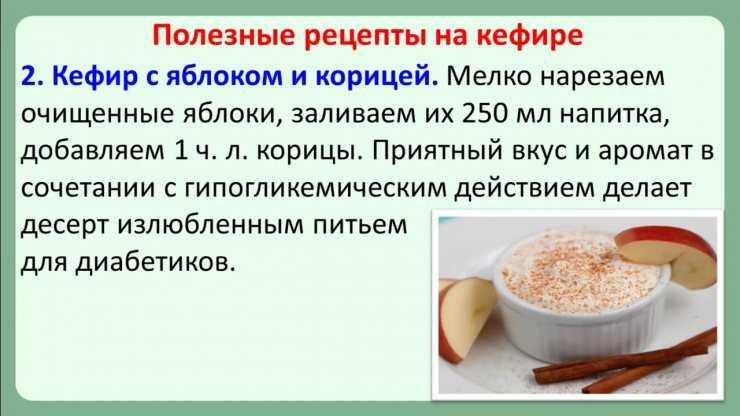 Как снизить уровень сахара в крови. народные средства. продукты. травы.