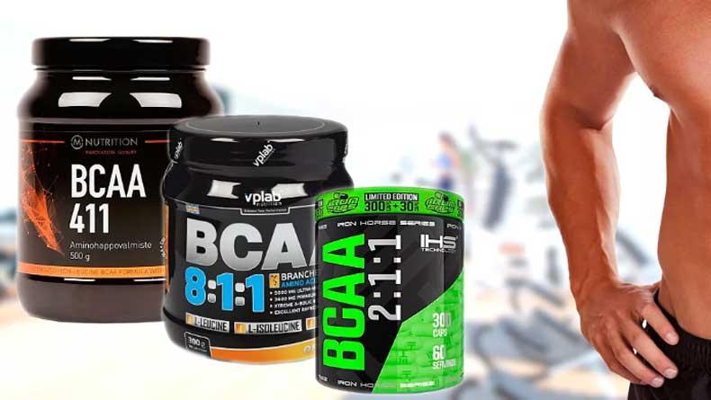 Зачем нужны bcaa и как правильно принимать их