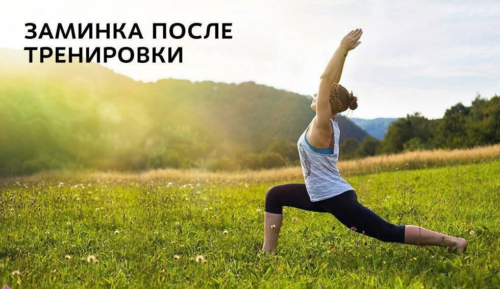 Разминка перед растяжкой: упражнения для разогрева мышц
