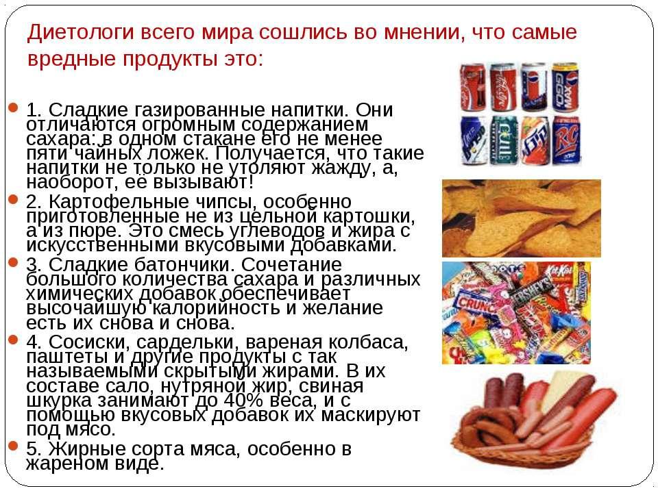 Какие консервы можно есть при диете. мифы о вреде и пользе консервов: 7 обычных полуфабрикатов, которые очень даже пп