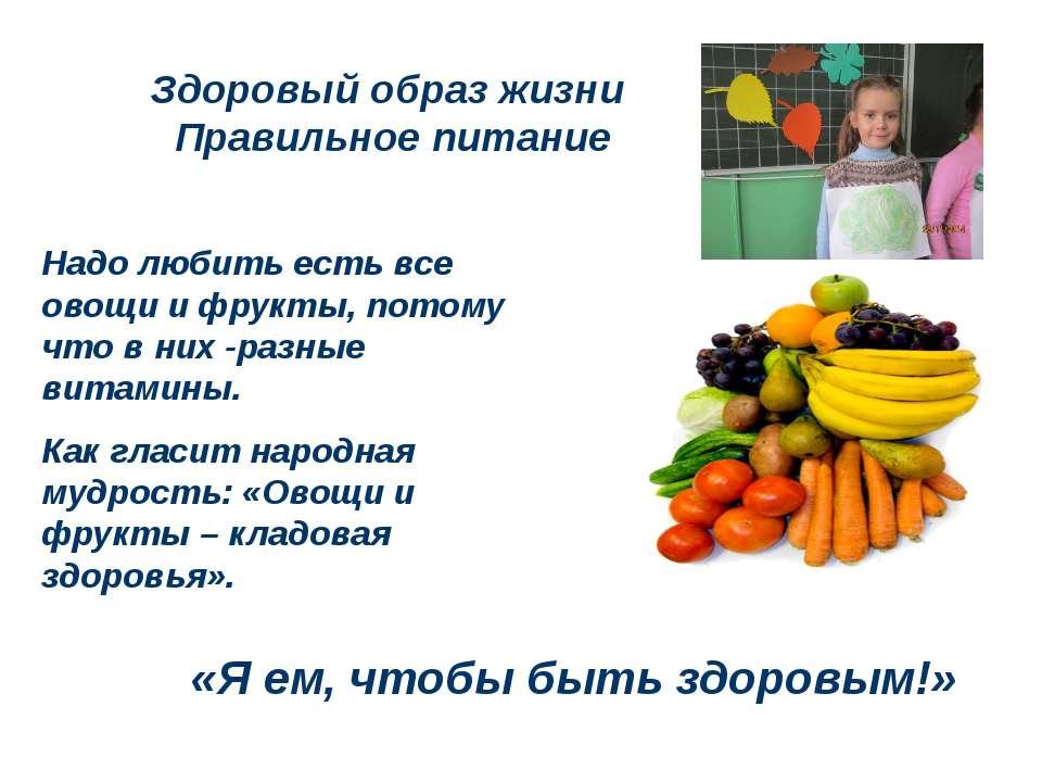 Какие витамины рекомендуется принимать в профилактических целях - новости медицины