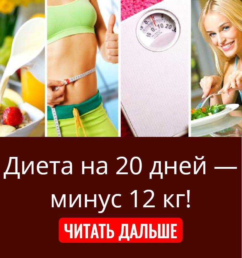 Как похудеть к новогоднему празднику: рацион и программа тренировок для похудения к новому году