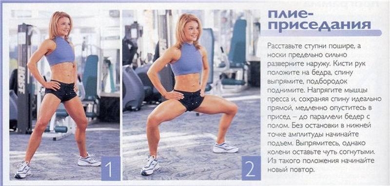 Приседания: как правильно делать, польза и виды приседов, какие мышцы работают