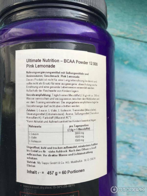 Bcaa 12000 powder 228 гр (ultimate nutrition)