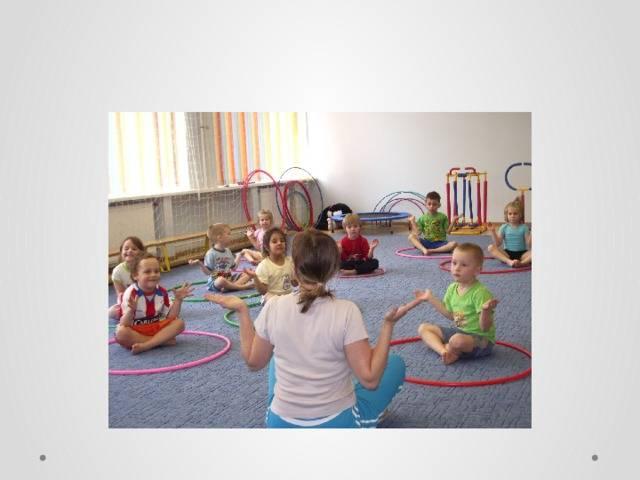 Мастер-класс «стретчинг для детей дошкольного возраста». воспитателям детских садов, школьным учителям и педагогам - маам.ру