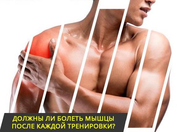 Можно ли заниматься спортом при болезнях суставов - нолтрекс.
