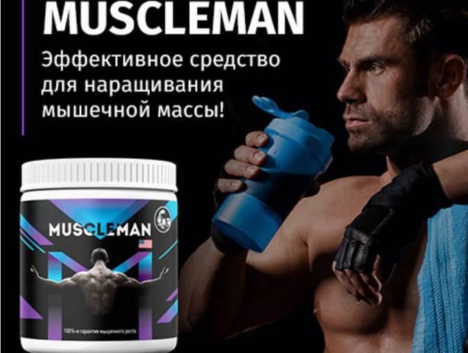 Самые безопасные стероиды для роста мышц и набора массы: список препаратов, виды, прием в домашних условиях